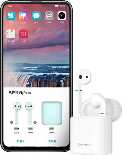 Huawei Honor FlyPods CM-H2S (White)